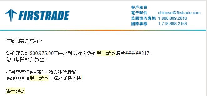https://affiliate.firstrade.com/affiliate/idevaffiliate.php?id=512