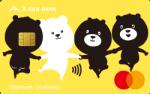 玉山銀行UBear信用卡