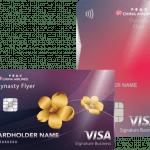 中國信託商務御璽卡