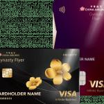 中國信託鼎尊無限卡