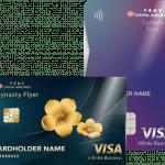 中國信託璀璨無限卡