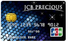 JCB悠遊御璽卡