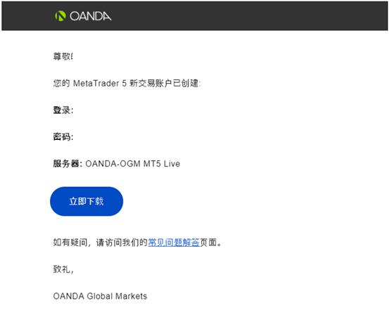 OANDA-MT5-4