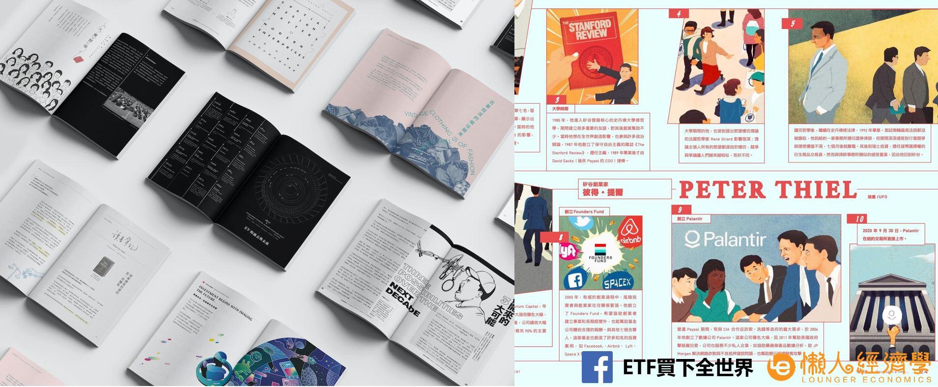 大慶雙月刊