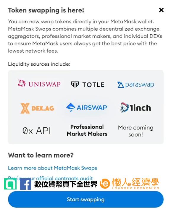 MetaMask app