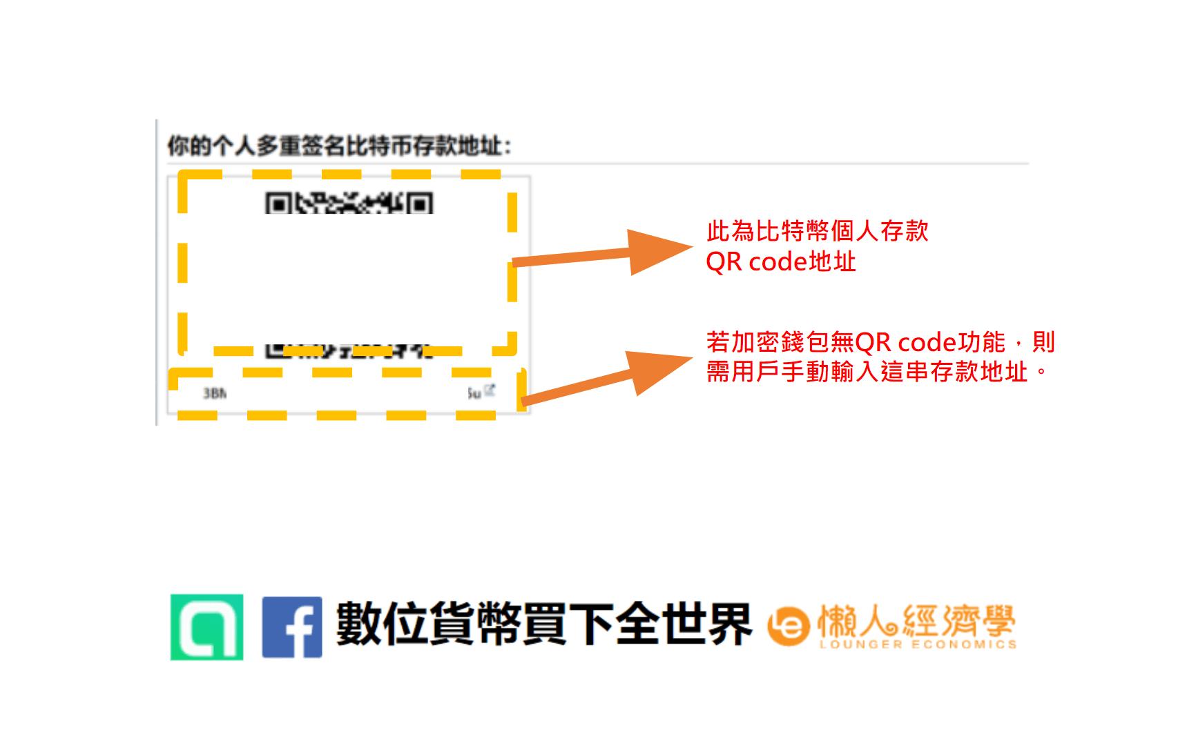BitMAX交易所入金教學之存款合約地址