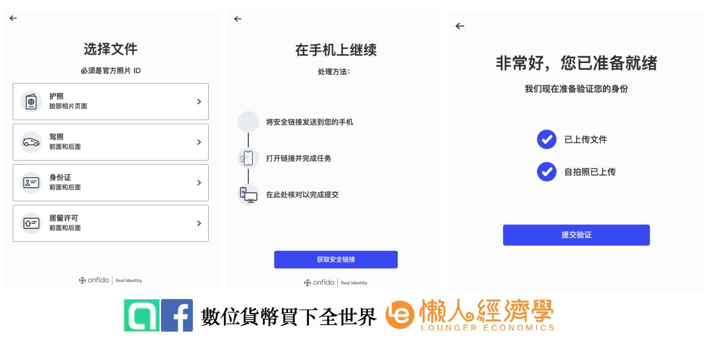 localbitcoins註冊4-4